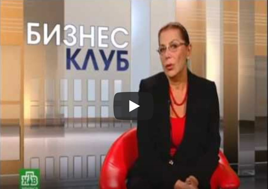 Business Club NTV
