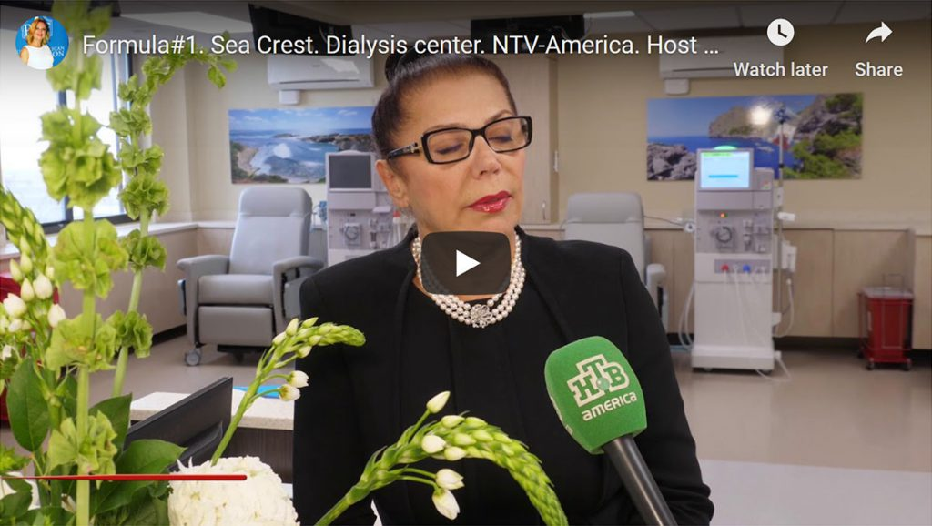 Formula#1. Sea Crest. Dialysis center NTV-America TV Spot screenshot