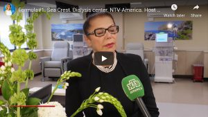 Formula#1. Sea Crest. Dialysis center NTV-America TV Spot screenshot